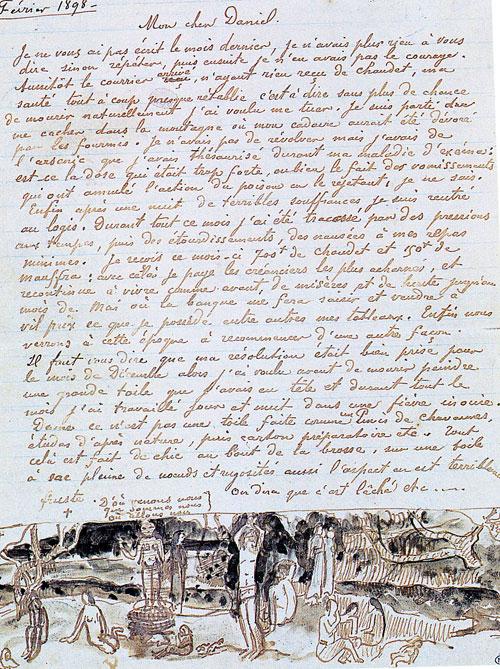 Lettre-monfreid1898