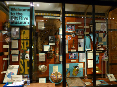 Pitt-rivers-museum400jpg